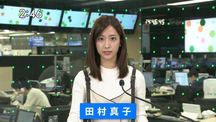 2020年02月21日田村真子の画像11枚目
