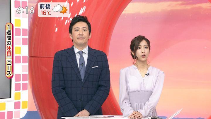 2020年02月22日田村真子の画像02枚目