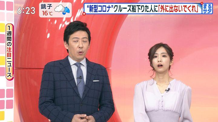 2020年02月22日田村真子の画像04枚目