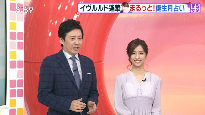 2020年02月22日田村真子の画像12枚目