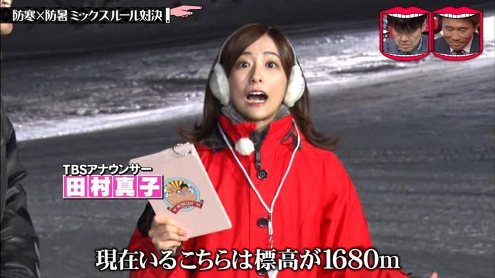 2020年02月26日田村真子の画像04枚目