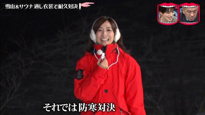 2020年02月26日田村真子の画像08枚目