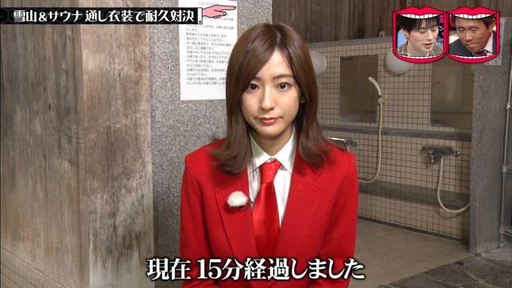 2020年02月26日田村真子の画像16枚目