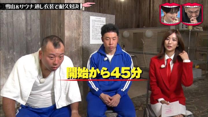2020年02月26日田村真子の画像19枚目