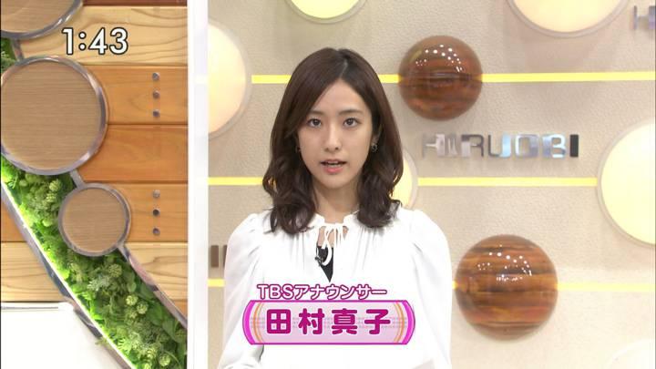 2020年02月27日田村真子の画像08枚目