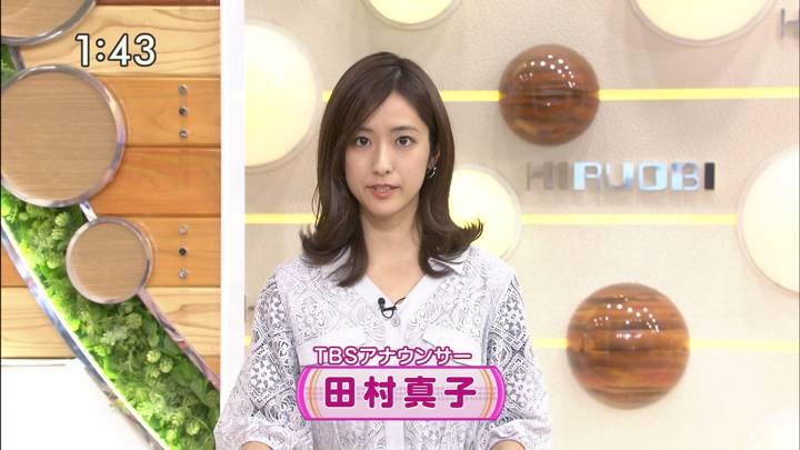 2020年02月28日田村真子の画像07枚目