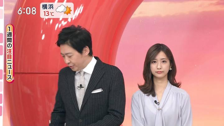 2020年02月29日田村真子の画像03枚目