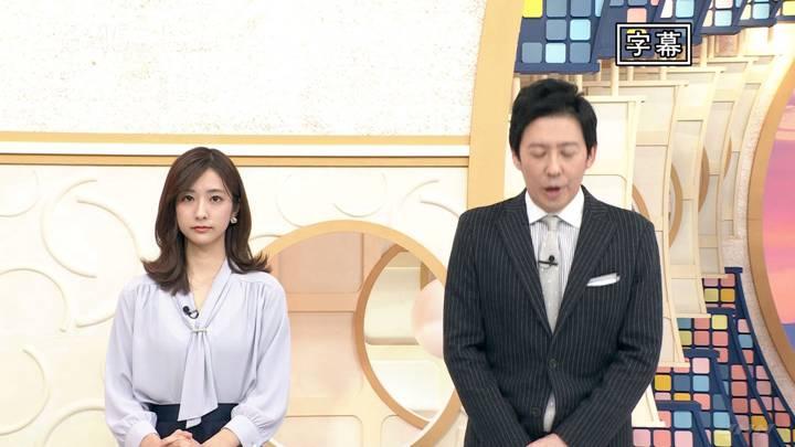 2020年02月29日田村真子の画像04枚目