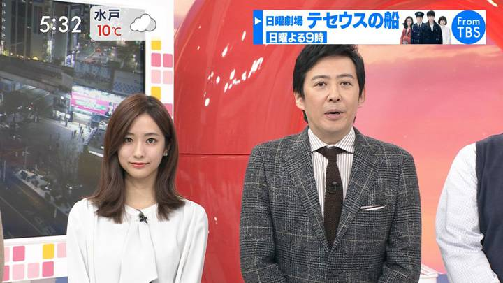 2020年03月07日田村真子の画像01枚目