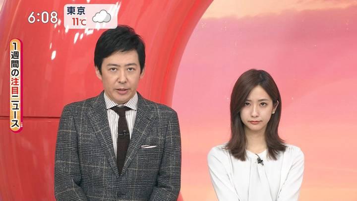 2020年03月07日田村真子の画像03枚目