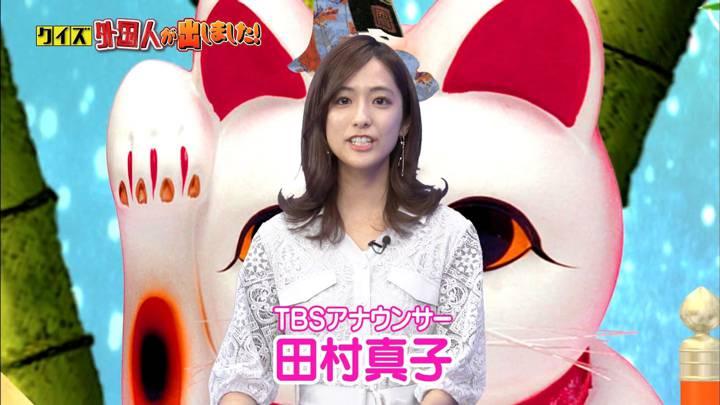 2020年03月10日田村真子の画像01枚目