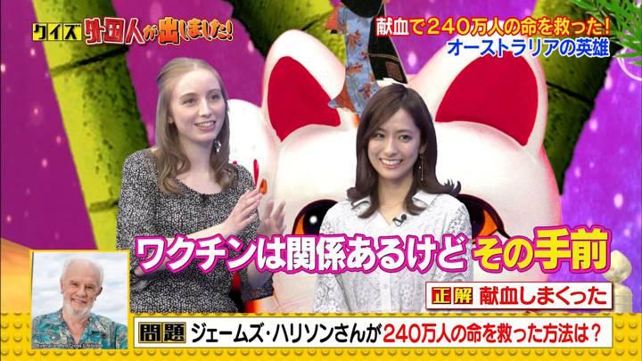 2020年03月10日田村真子の画像04枚目