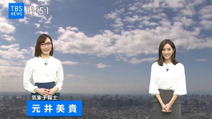 2020年03月12日田村真子の画像05枚目