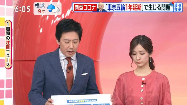 2020年03月14日田村真子の画像03枚目