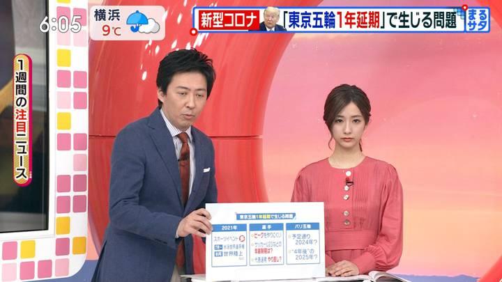 2020年03月14日田村真子の画像04枚目