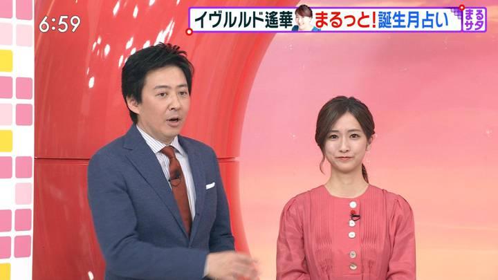 2020年03月14日田村真子の画像11枚目