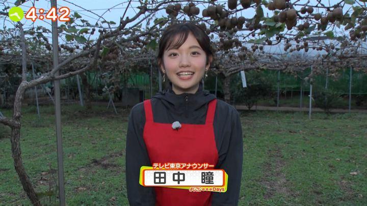 2019年10月18日田中瞳の画像03枚目