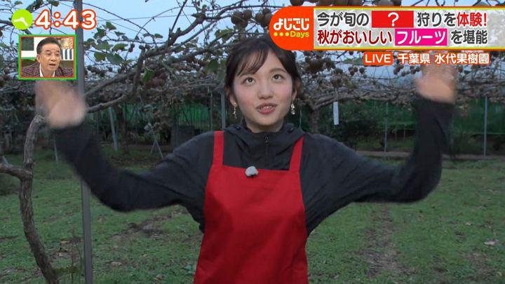 2019年10月18日田中瞳の画像04枚目