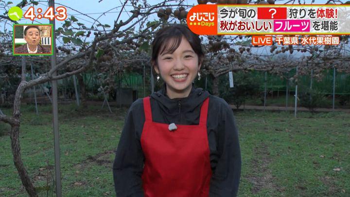 2019年10月18日田中瞳の画像07枚目