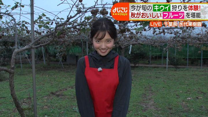 2019年10月18日田中瞳の画像10枚目