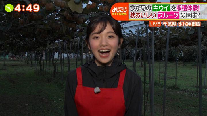 2019年10月18日田中瞳の画像12枚目