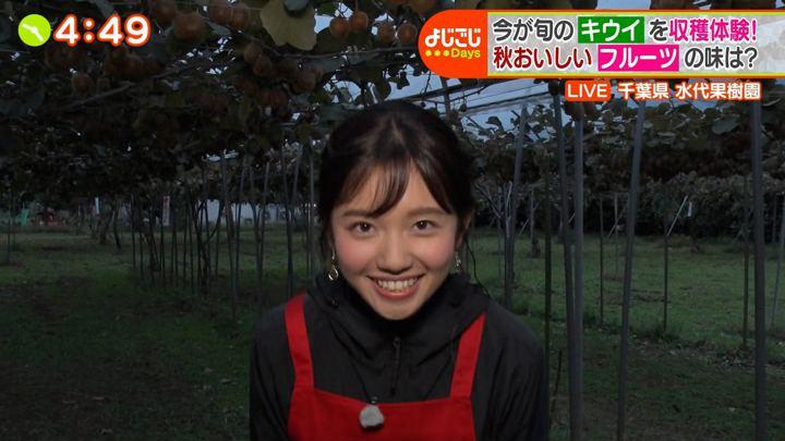 2019年10月18日田中瞳の画像13枚目