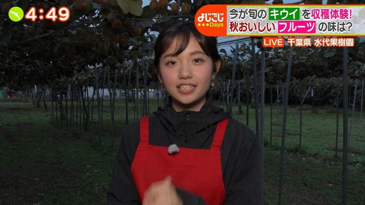 2019年10月18日田中瞳の画像14枚目