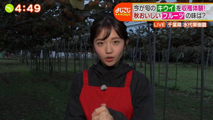 2019年10月18日田中瞳の画像15枚目