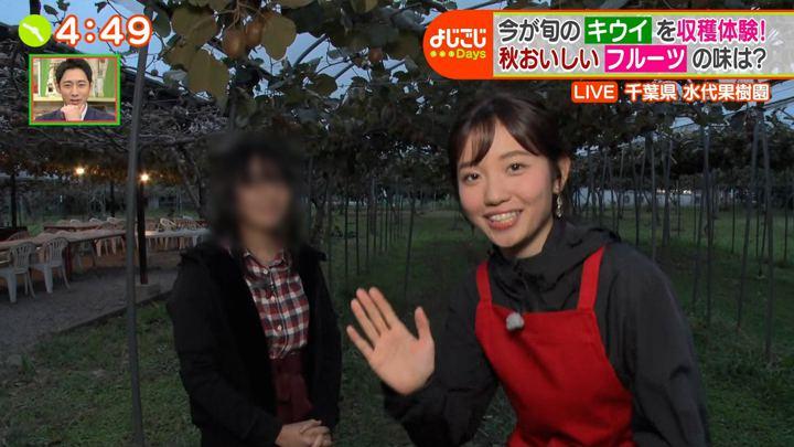 2019年10月18日田中瞳の画像16枚目