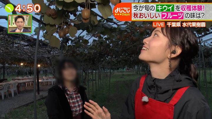 2019年10月18日田中瞳の画像17枚目