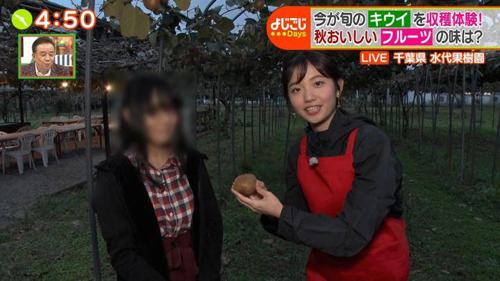 2019年10月18日田中瞳の画像18枚目