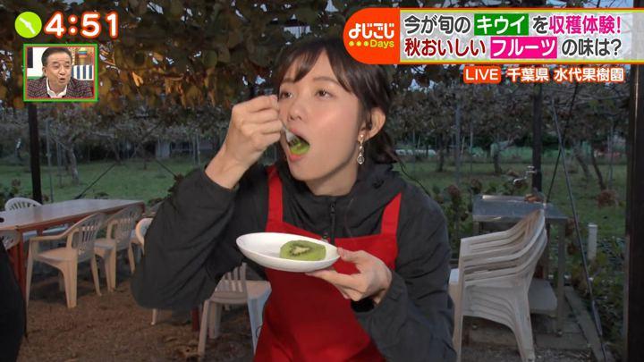 2019年10月18日田中瞳の画像21枚目
