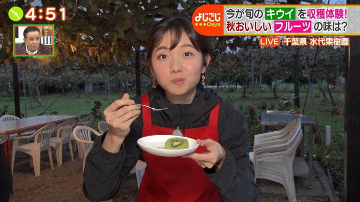 2019年10月18日田中瞳の画像24枚目
