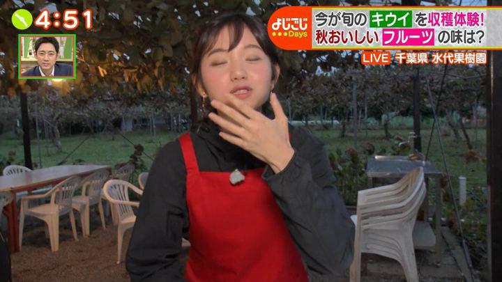 2019年10月18日田中瞳の画像26枚目