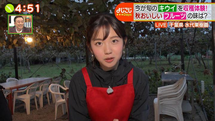 2019年10月18日田中瞳の画像27枚目