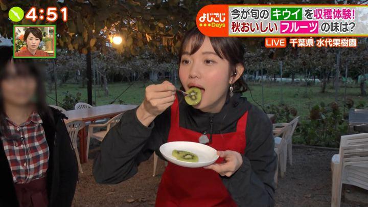 2019年10月18日田中瞳の画像28枚目