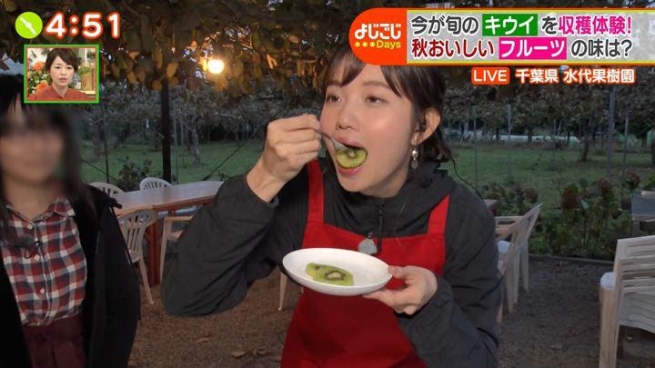 2019年10月18日田中瞳の画像29枚目