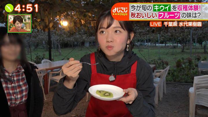 2019年10月18日田中瞳の画像30枚目