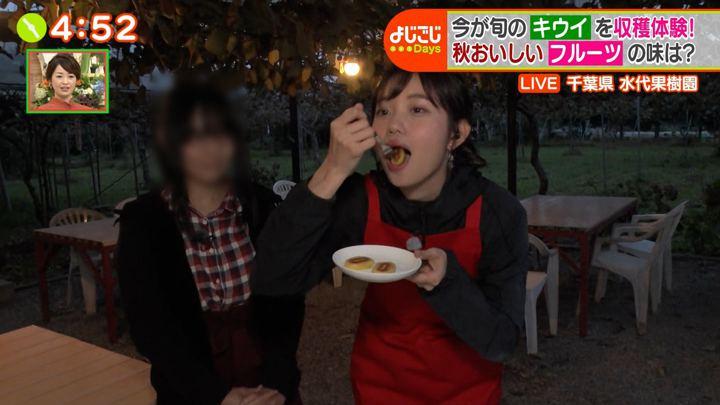 2019年10月18日田中瞳の画像32枚目