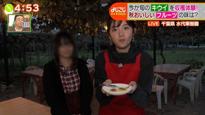 2019年10月18日田中瞳の画像33枚目