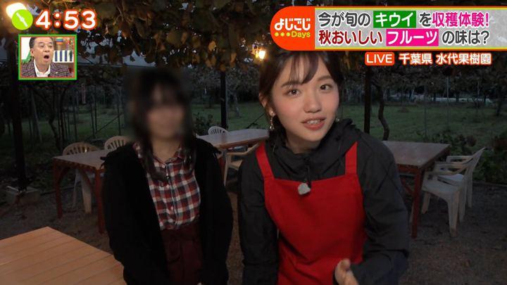 2019年10月18日田中瞳の画像34枚目
