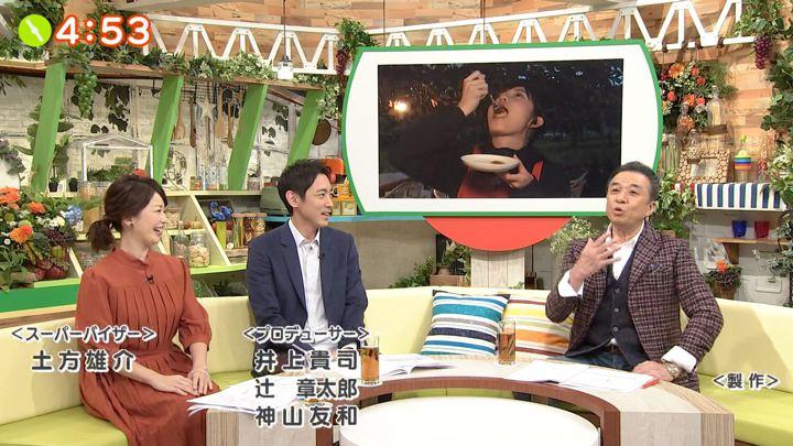 2019年10月18日田中瞳の画像36枚目