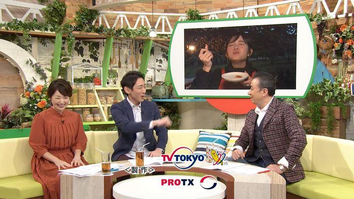 2019年10月18日田中瞳の画像37枚目