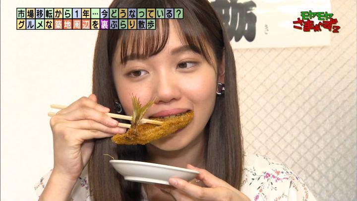 2019年10月20日田中瞳の画像16枚目