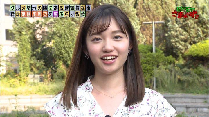 2019年10月20日田中瞳の画像26枚目