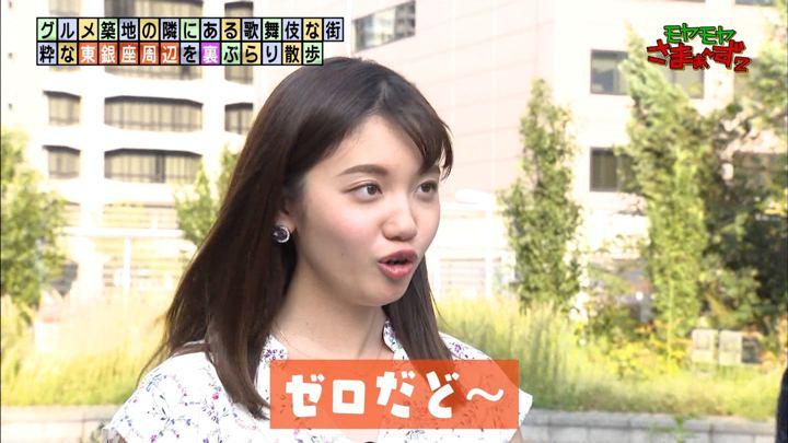 2019年10月20日田中瞳の画像27枚目