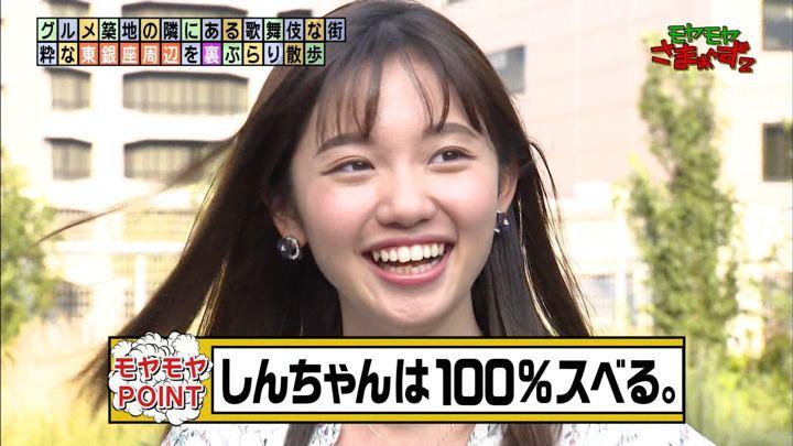 2019年10月20日田中瞳の画像28枚目