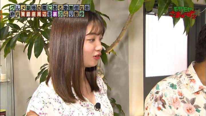 2019年10月20日田中瞳の画像29枚目