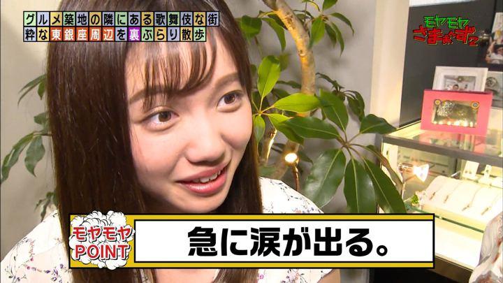 2019年10月20日田中瞳の画像37枚目