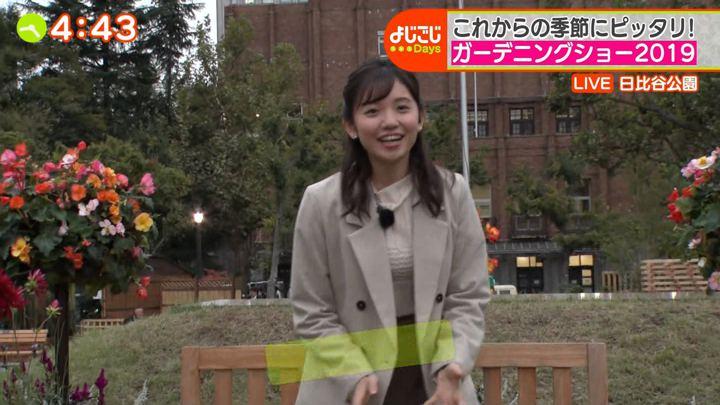 2019年10月21日田中瞳の画像02枚目